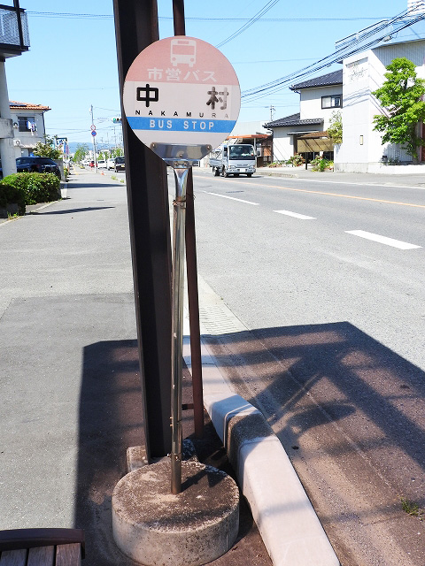 中村バス停前(市営バス)